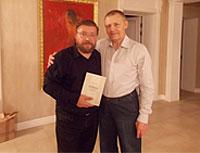 Презентация книги «Судьба. Октавиан Никитин»