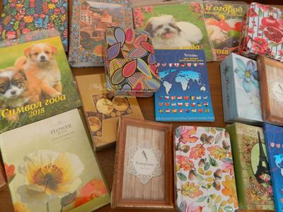 Подведены итоги конкурса «12 книг моего лета»
