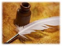 Писатели-краеведы приглашают...
