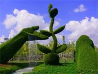 Выставка зеленых скульптур в ЦГБ
