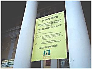 Череповецким пенсионерам предложили занятия по душе.