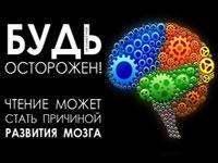 Надежда Михайлова: Когда человек читает печатную книгу, активность его нервной системы возрастает на 30%
