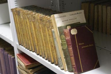 Фонд старинной, редкой и ценной книги