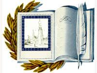 Презентация альманаха «Над Шексной».