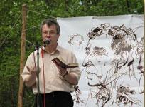 Вечер памяти Игоря Захарова