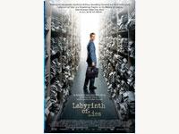 «Неделя немецкого кино». «Im Labirinth des Schweigens – Лабиринт молчания»