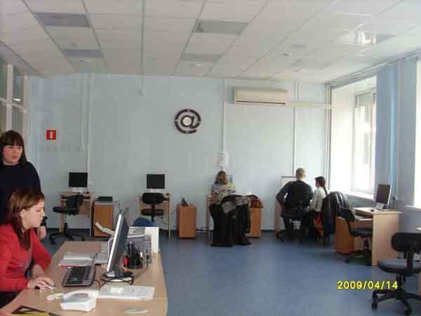 Информационно-сервисный центр