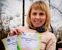 Награждение участников программы «Экологический бумеранг»