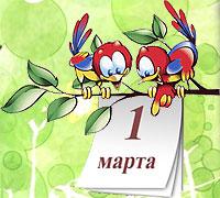 _Весна в Верещагинке!