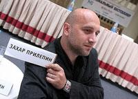 Захар Прилепин посетил Череповец.