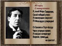 Народный университете по литературному краеведению