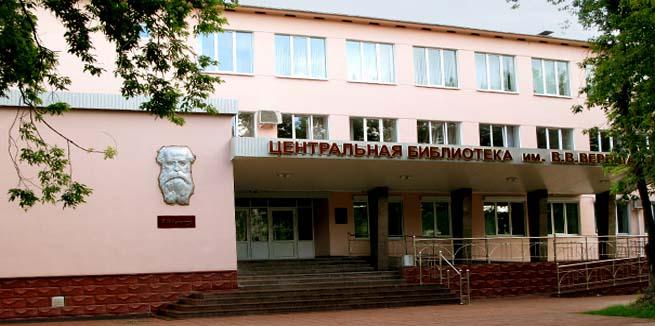 В центральной библиотеке Череповца имени Верещагина появится отдел краеведения