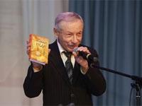 Презентация книги Николая Бушенева