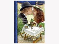 «Неделя немецкого кино». «Tischlein deck dich – Столик-сам-накройся, золотой осёл и дубинка из мешка»