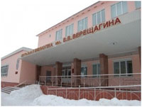 Центральная библиотека Череповца приглашает горожан подготовиться к Новому году