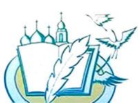 Собрание писателей-краеведов