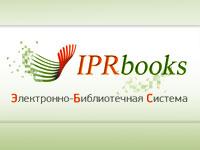 Доступ к научно-образовательному ресурсу ЭБС IPRbooks