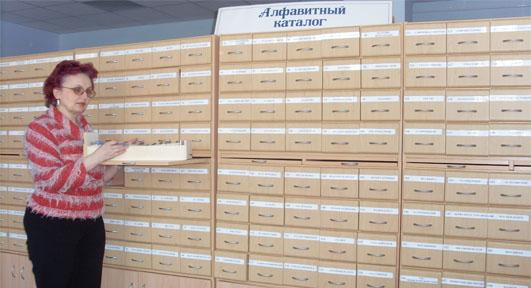 Справочно-библиографический отдел