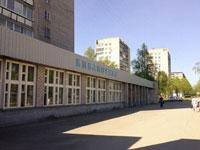 Детско-юношеской библиотеке Череповца в2018 исполнится 100 лет.
