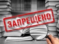 Издатели и магазины по указке Госнаркоконтроля лишили читателей Хаксли и Бодлера