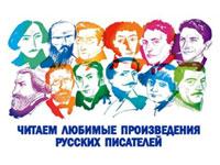 """Post Factum о """"Чтении вслух"""""""