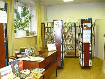 Библиотека № 15