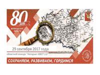 КОНКУРС ко Дню Российского Интернета!